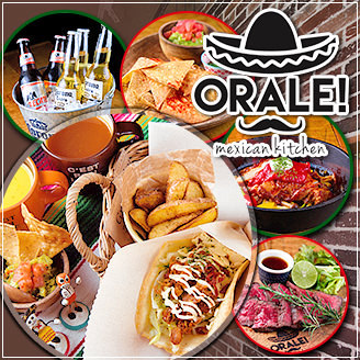 【mexican kitchen ORALE!】の紹介画像