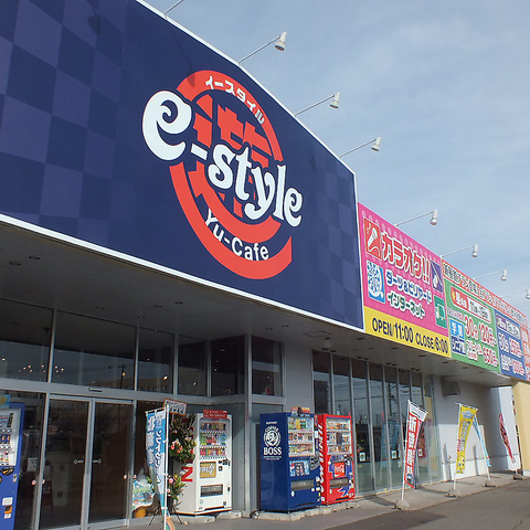 e-style 永山パワーズ店