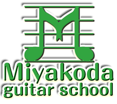 【Miyakoda guitar school】